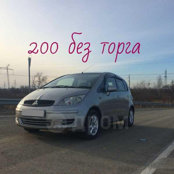 Mitsubishi Colt, 2005 год, 205 000 руб.