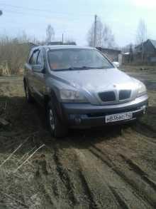 Кемерово Sorento 2002