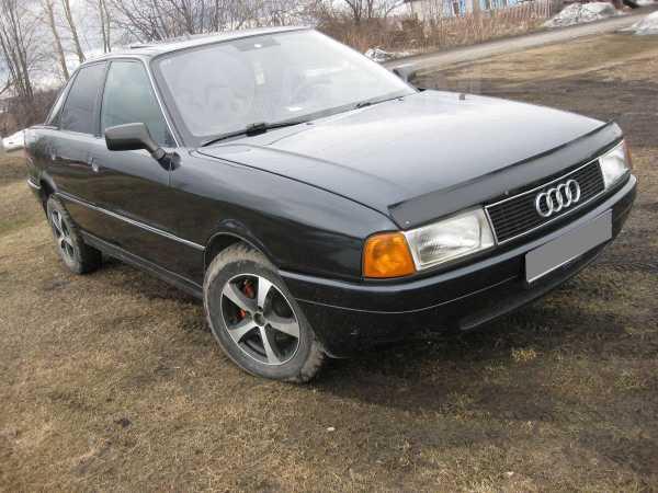 Audi 80, 1990 год, 130 000 руб.