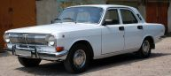 ГАЗ 24 Волга, 1971 год, 80 000 руб.