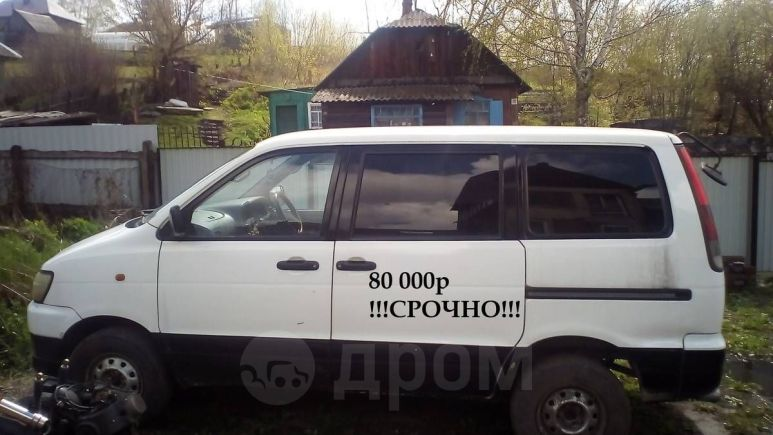 Toyota Town Ace, 2000 год, 100 000 руб.
