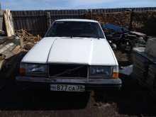 Иркутск 740 1989