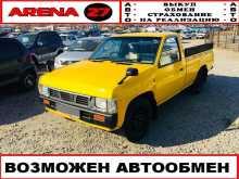 Хабаровск Datsun 1995