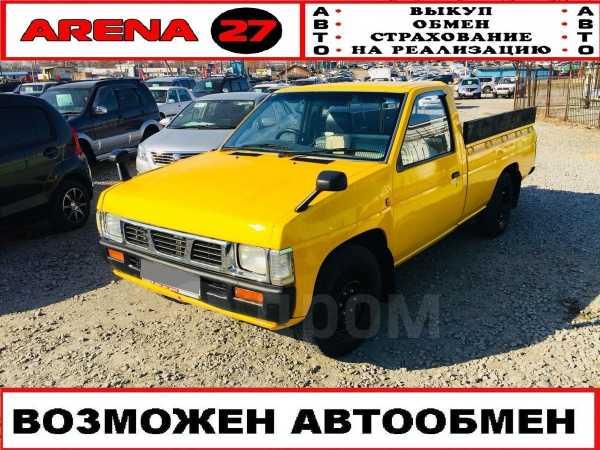 Nissan Datsun, 1995 год, 278 000 руб.