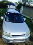 Mitsubishi Chariot, 1998 год, 160 000 руб.