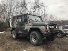 Новокузнецк 3151 1990
