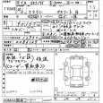 Toyota Crown, 2003 год, 220 000 руб.