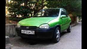 Сочи Corsa 1999