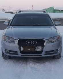 Салехард A4 2006