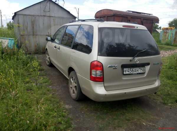 Mazda MPV, 2001 год, 285 000 руб.
