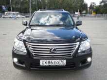 Томск LX570 2011