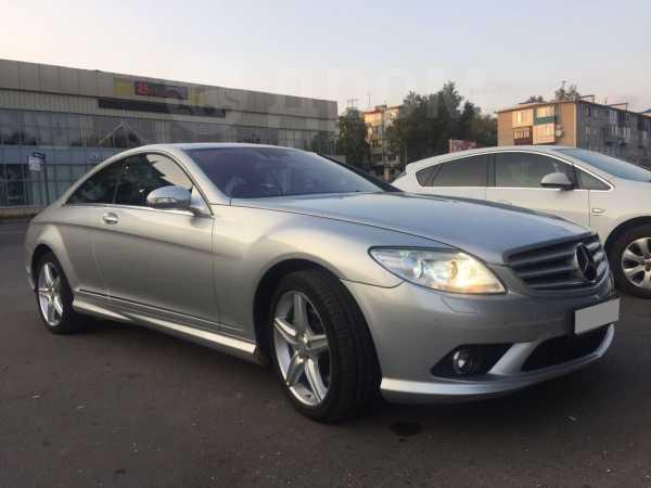 Mercedes-Benz CL-Class, 2009 год, 1 600 000 руб.