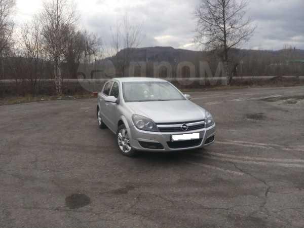 Opel Astra, 2005 год, 229 000 руб.