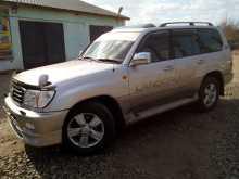 Свободный Land Cruiser 1998