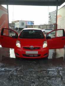Toyota Yaris, 2010 г., Омск
