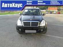 Новокузнецк Rexton 2011