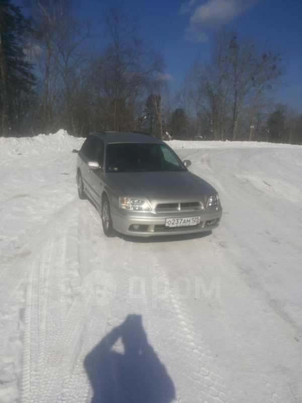 Subaru Legacy, 1999 год, 310 000 руб.