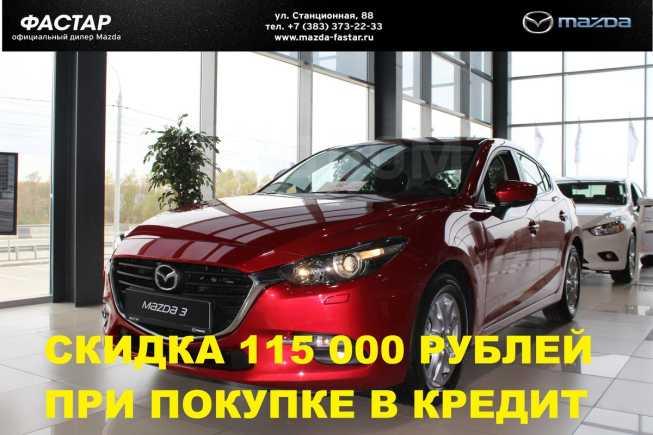 Mazda Mazda3, 2017 год, 1 170 000 руб.