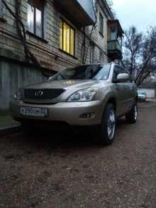 Севастополь RX330 2003