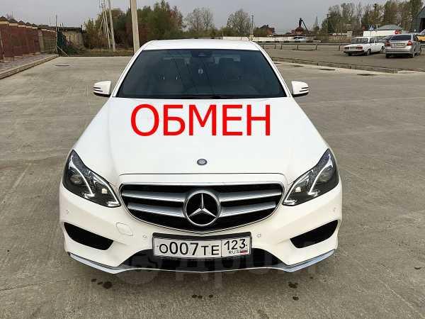 Mercedes-Benz E-Class, 2014 год, 1 580 000 руб.