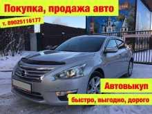 Иркутск Teana 2015