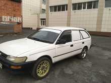 Владивосток Corolla 1992