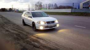 Барнаул Avenir 2003