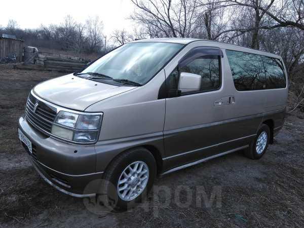 Nissan Elgrand, 1999 год, 230 000 руб.