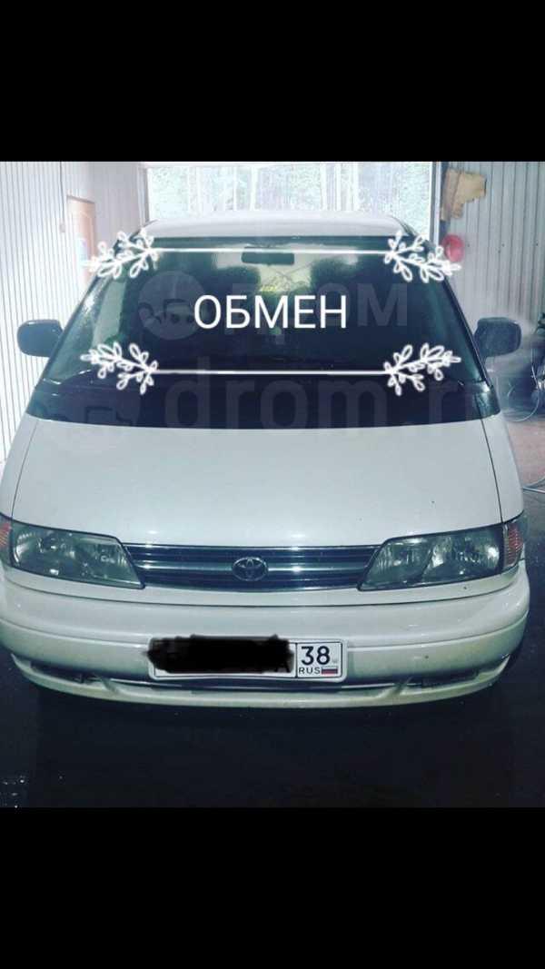 Toyota Estima, 1999 год, 380 000 руб.