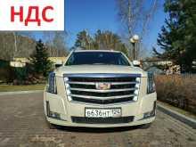 Красноярск Escalade 2015