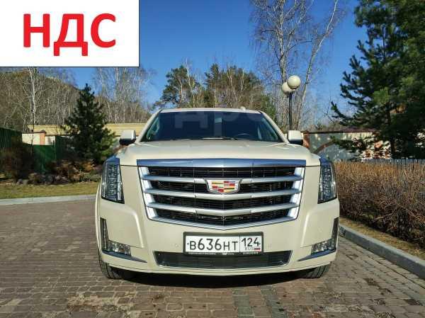 Cadillac Escalade, 2015 год, 3 518 000 руб.