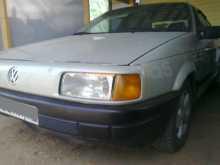 Армавир Passat 1991