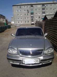 Кяхта 31105 Волга 2004