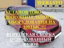 Омск Lacetti 2012