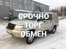 Барнаул Патриот Пикап 2014