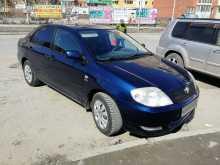 Омск Corolla 2004