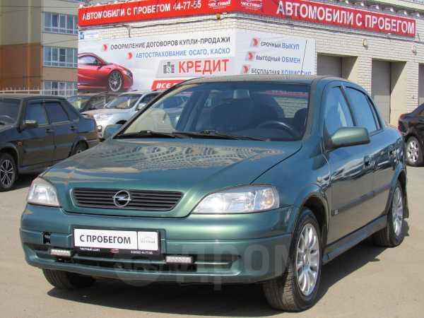 Opel Astra, 2003 год, 169 000 руб.