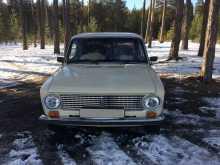 Сургут 2101 1979