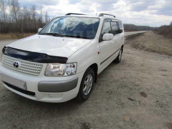 Toyota Succeed, 2010 год, 485 999 руб.