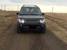 Иркутск Discovery 2014