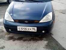 Горноправдинск Focus 2001