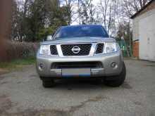 Краснодар Pathfinder 2012