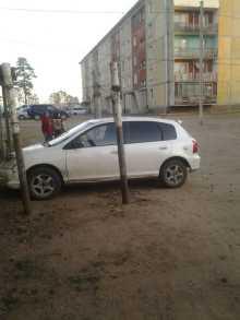 Улан-Удэ Civic 2000