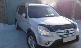 Кызыл CR-V 2006