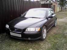 Омск S60 2007