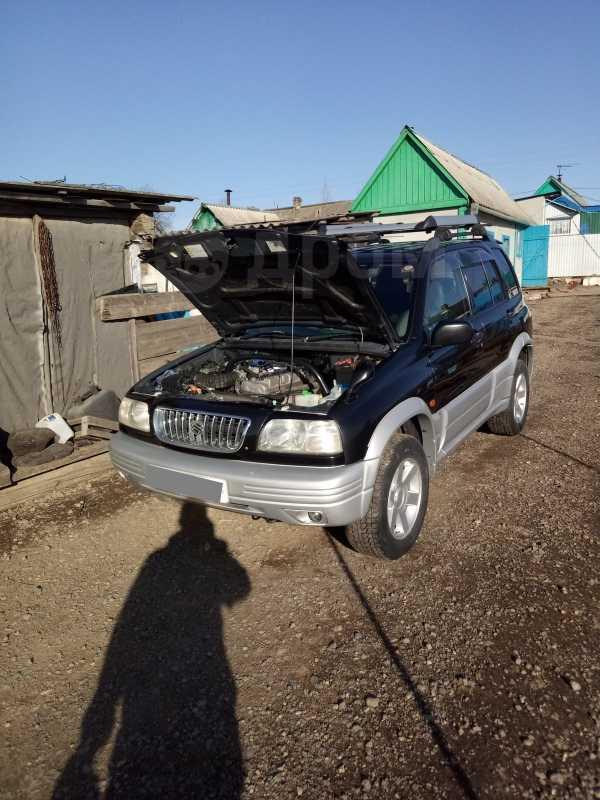 Suzuki Escudo, 1999 год, 490 000 руб.