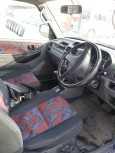 Mitsubishi Pajero Mini, 1998 год, 185 000 руб.