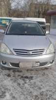Toyota Allion, 2003 год, 380 000 руб.