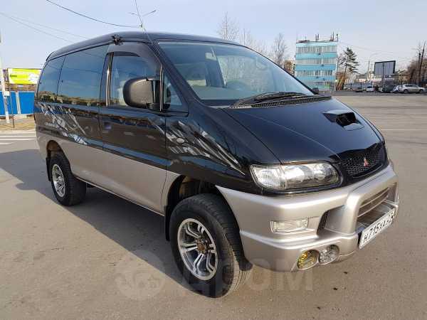 Mitsubishi Delica, 1998 год, 545 000 руб.
