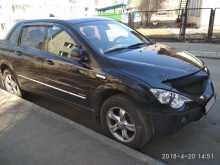 Иркутск Actyon Sports 2009